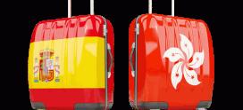 Nouveaux serveurs VPN en Espagne et Hong Kong