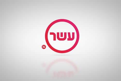 tv nana 10 israel online