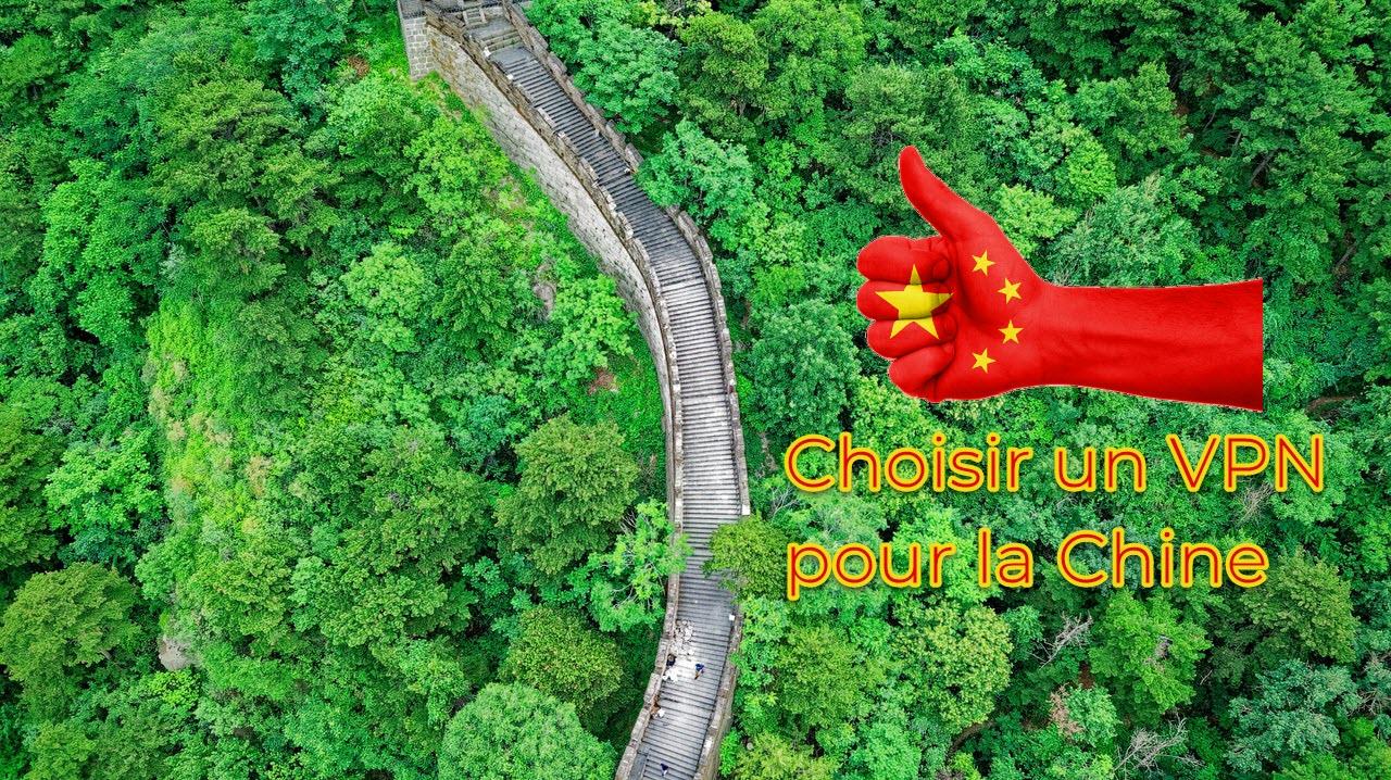 debloquer les site en Chine